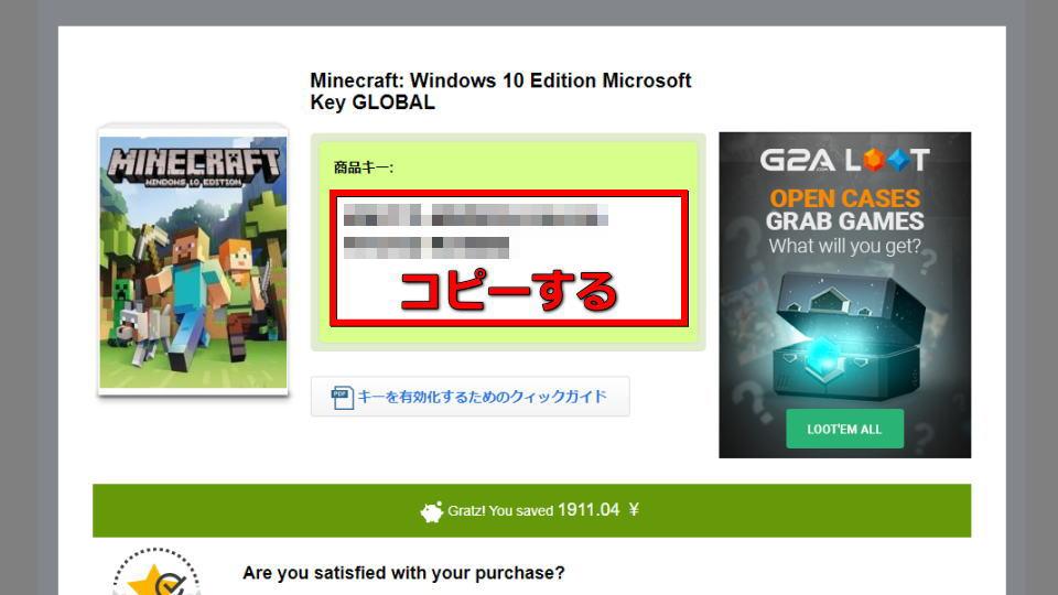 minecraft-for-windows-10-key-7