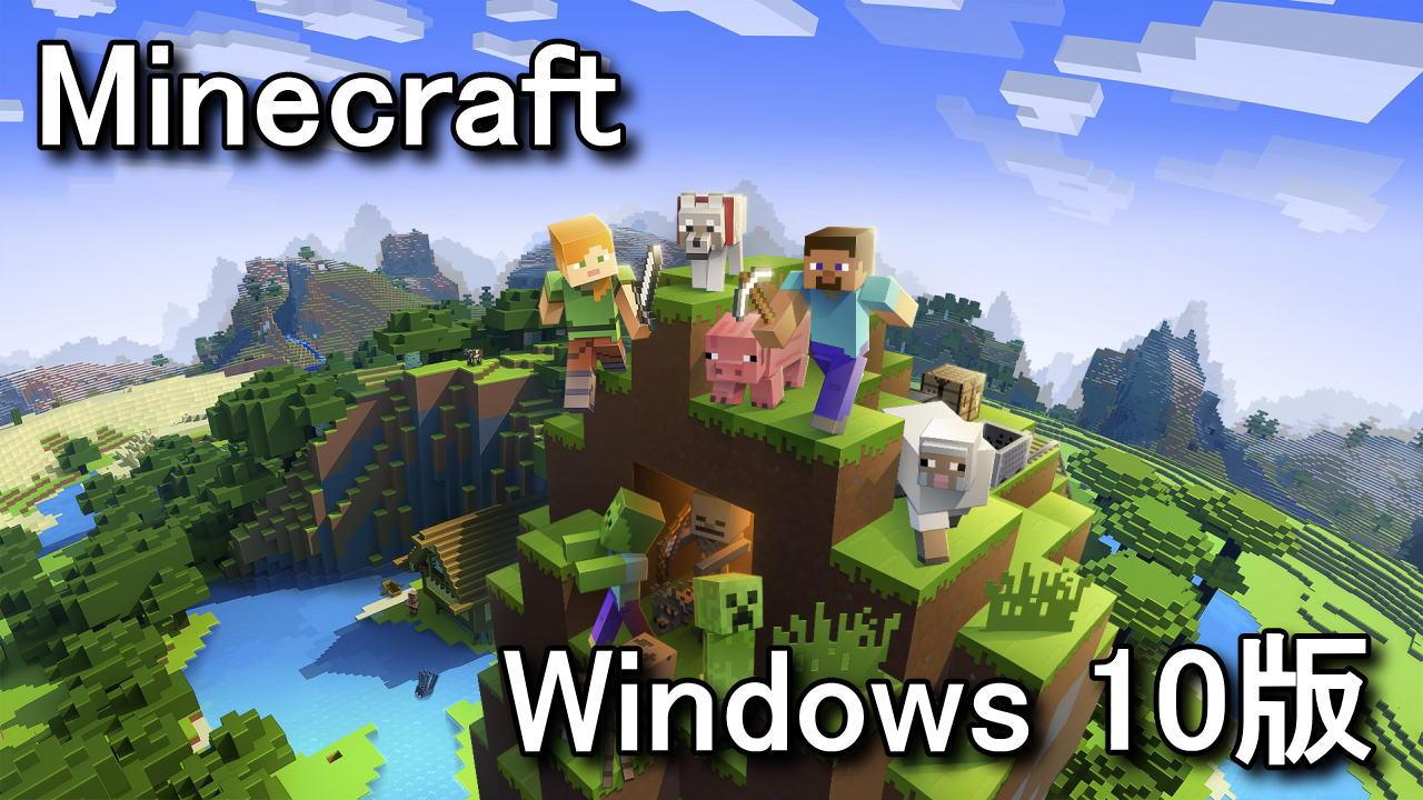 minecraft-for-windows-10-key