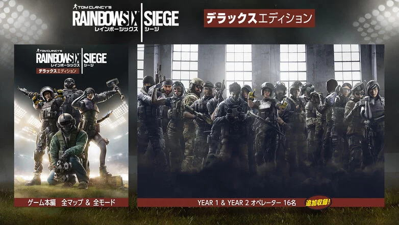 r6s-deluxe-edition-2020