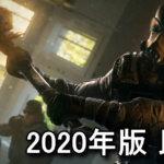 r6s-edition-hikaku-2020-year-5-pass-150x150