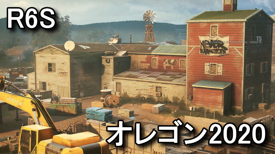 r6s-oregon-rework-map-camera