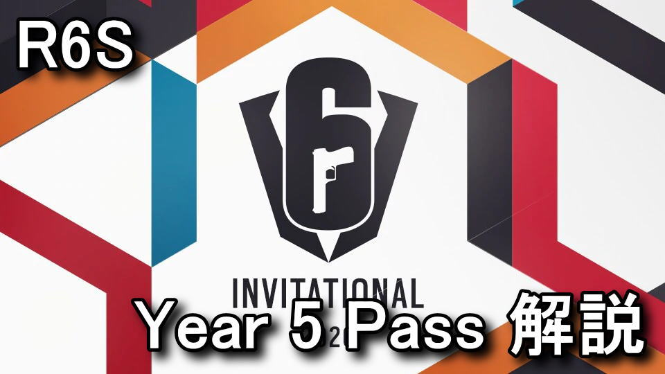 r6s-year-5-pass-roadmap