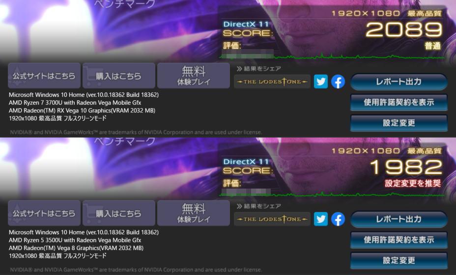 rx-vega-10-vs-vega-8-ff14-benchmark