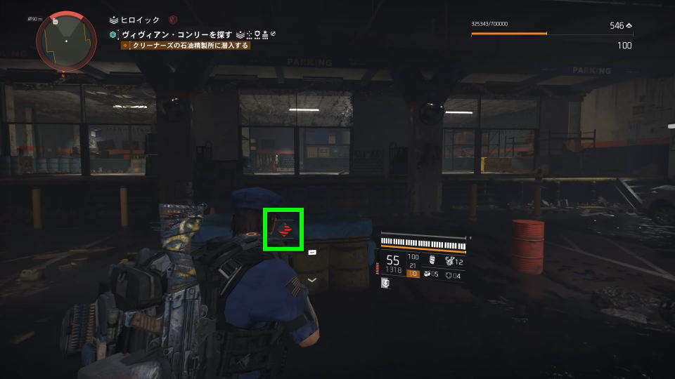 division-2-auto-recovery-build-mark