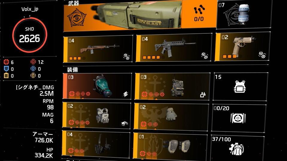 division-2-build-concept-offense-9