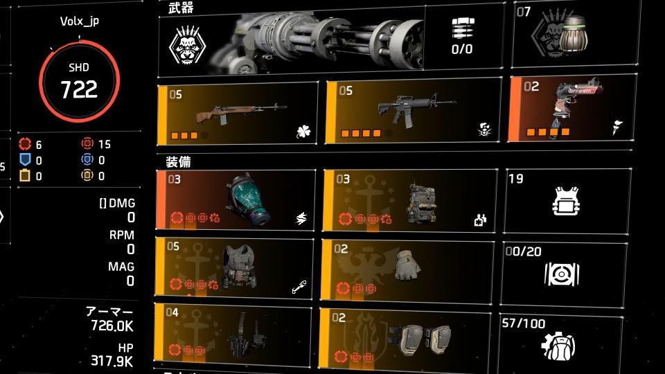division-2-build-concept-offense