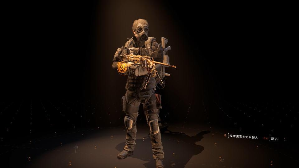 division-2-bullet-king-design-1