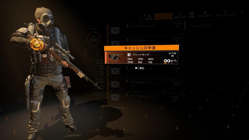 division-2-bullet-king-drop-1