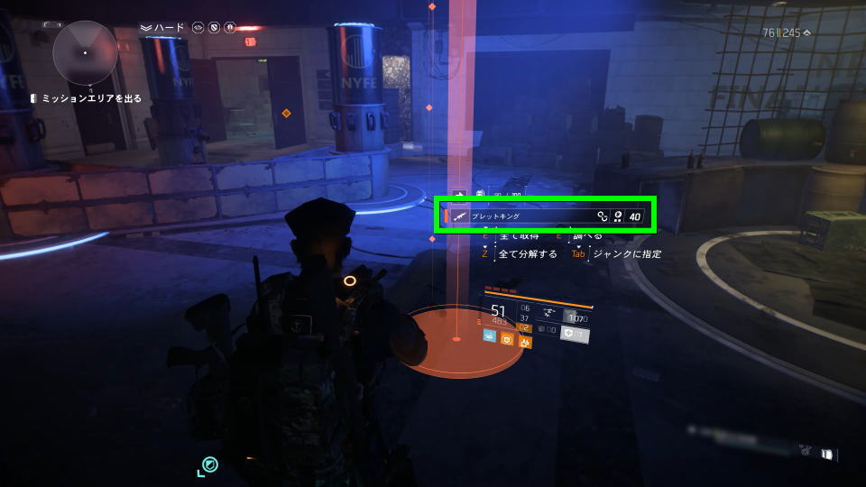 division-2-bullet-king-drop