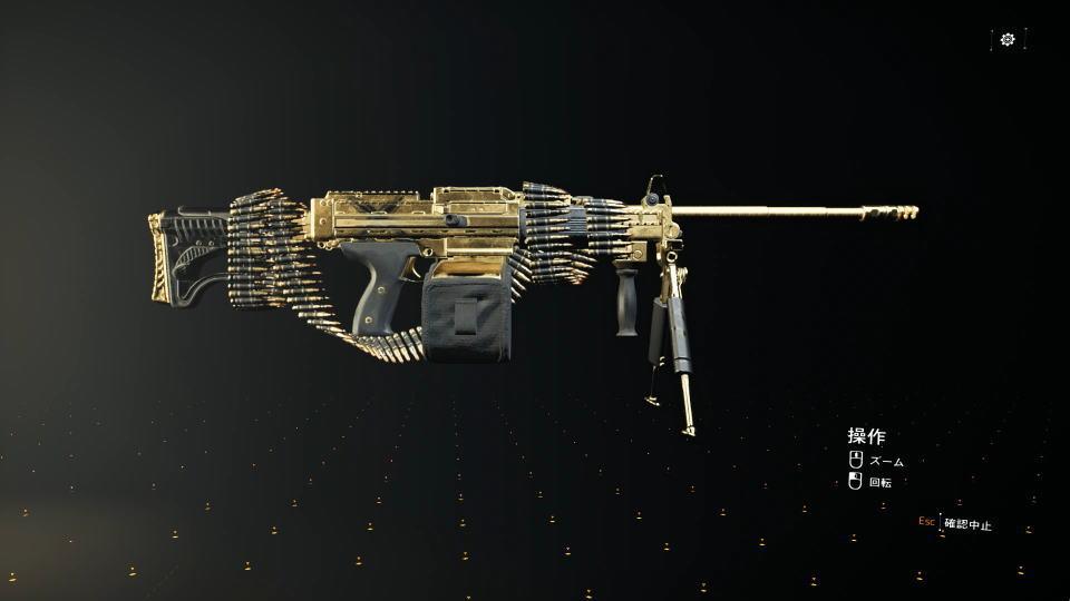 division-2-bullet-king-info-1
