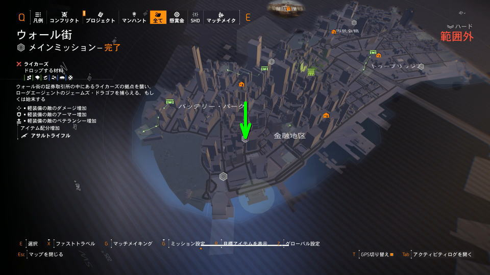 division-2-bullet-king-location