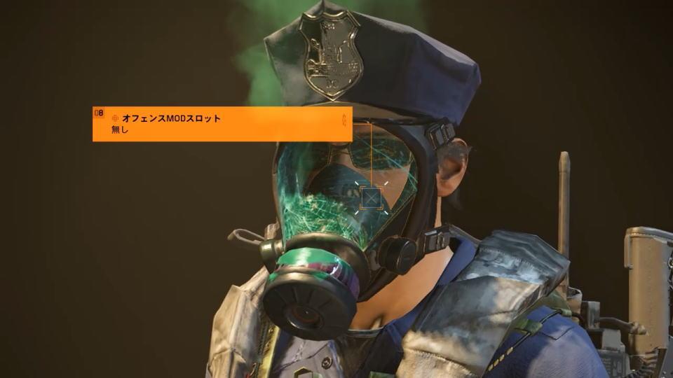 division-2-coyotes-mask-mod-slot