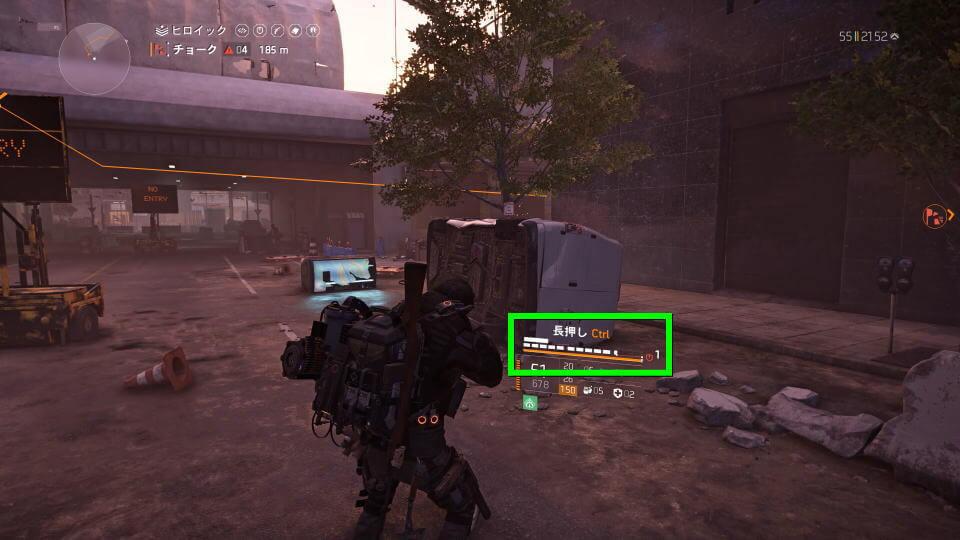division-2-directive-armor-2