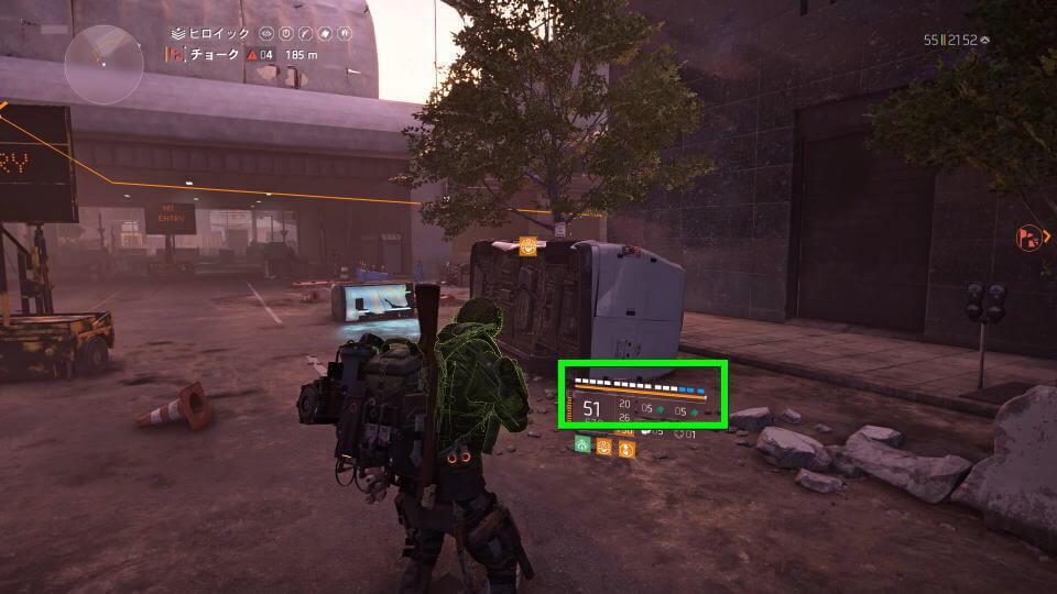 division-2-directive-armor-3