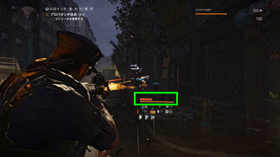 division-2-directive-setting-4