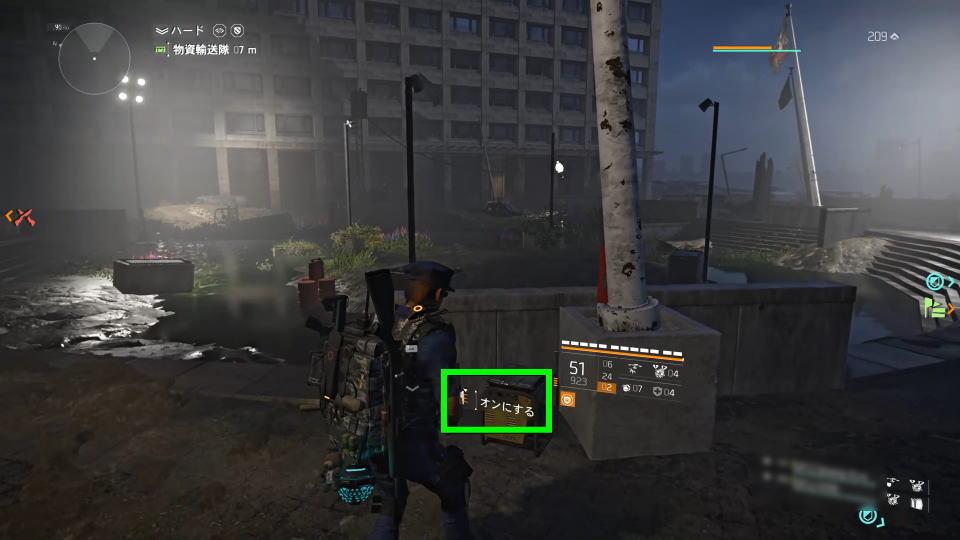 division-2-divide-mask-hunter-2