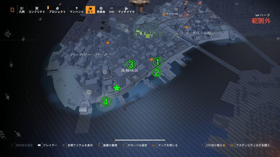 division-2-divide-mask-map