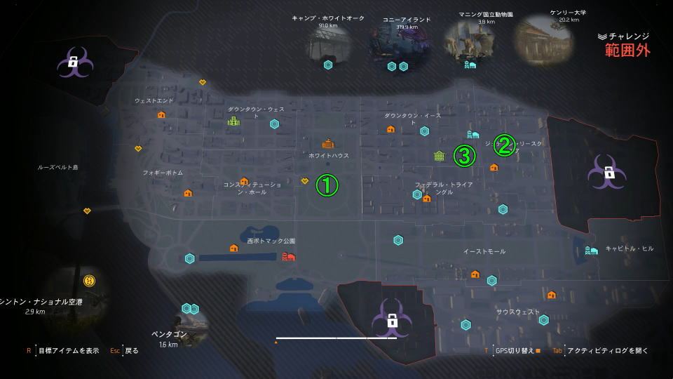 division-2-drama-and-weirdo-mask-map-1