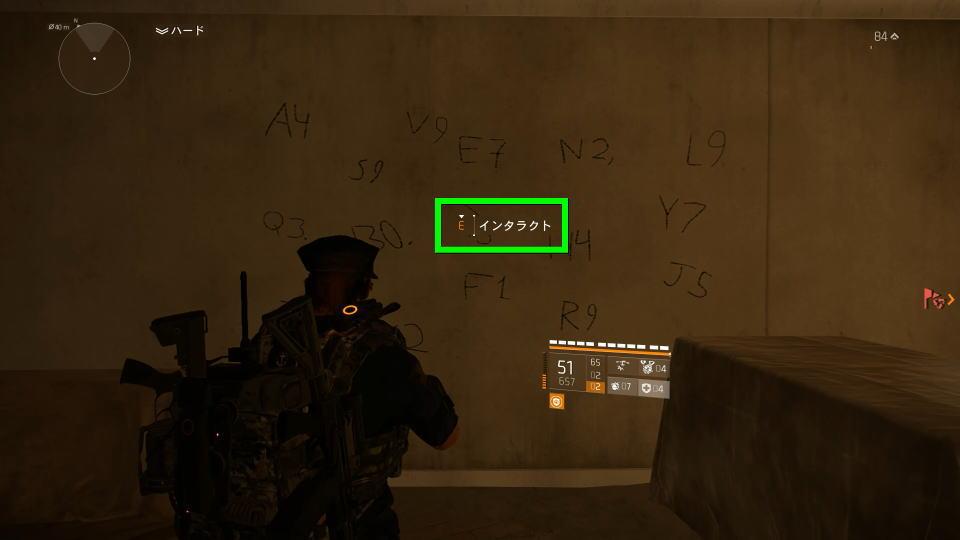 division-2-drip-and-psycho-mask-3-6