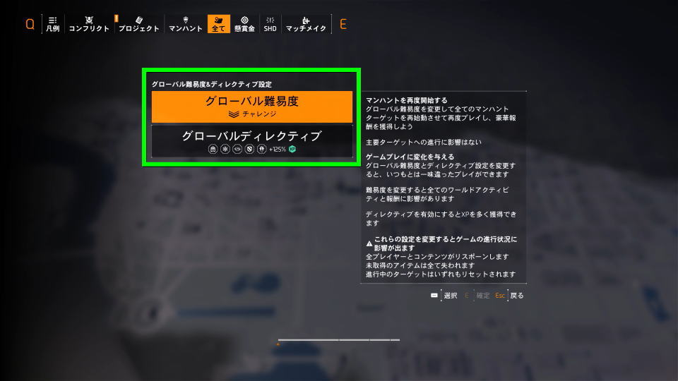 division-2-global-difficulty-2