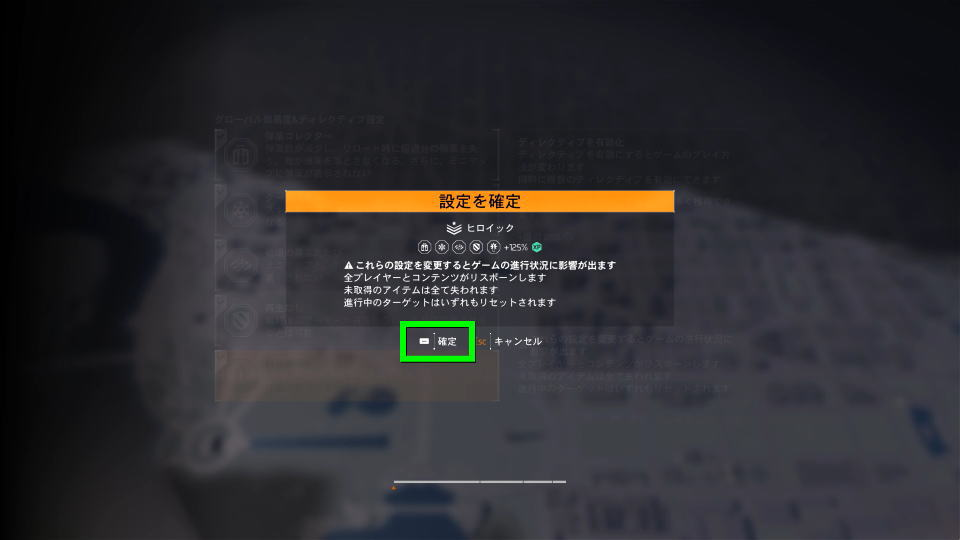 division-2-global-difficulty-5