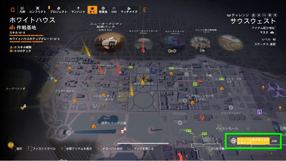 division-2-global-difficulty-6