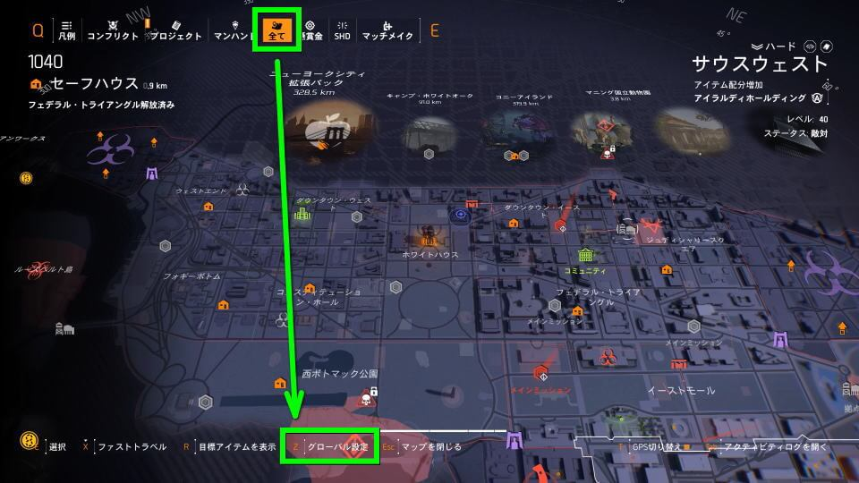 division-2-global-difficulty-change-1