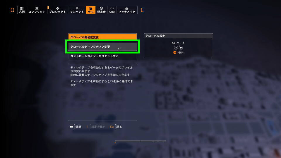 division-2-global-difficulty-change-4