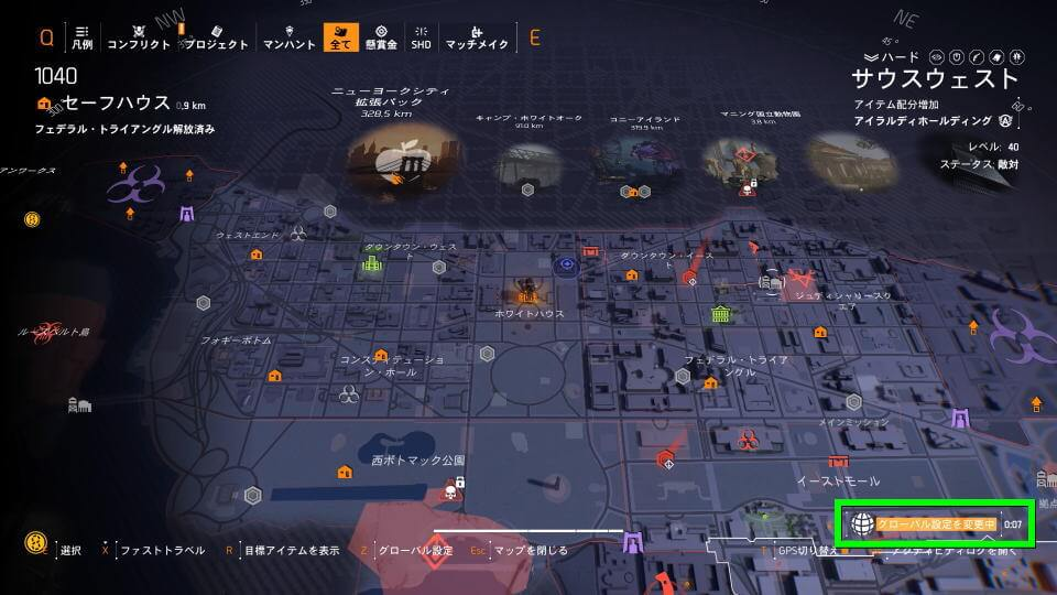 division-2-global-difficulty-change-7