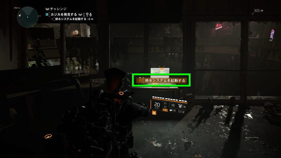 division-2-kajika-key-get-1