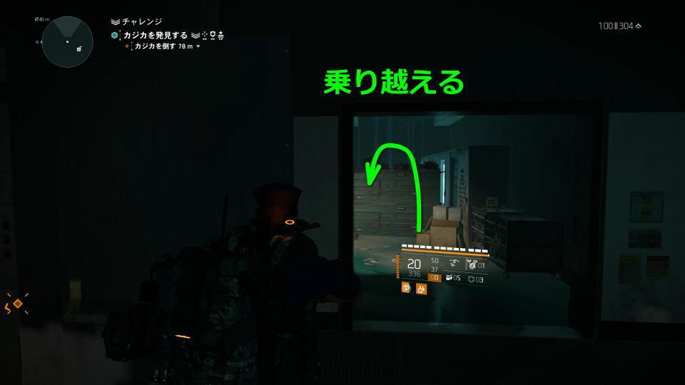 division-2-kajika-key-get-3