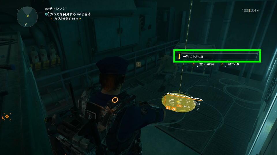 division-2-kajika-key-get-4