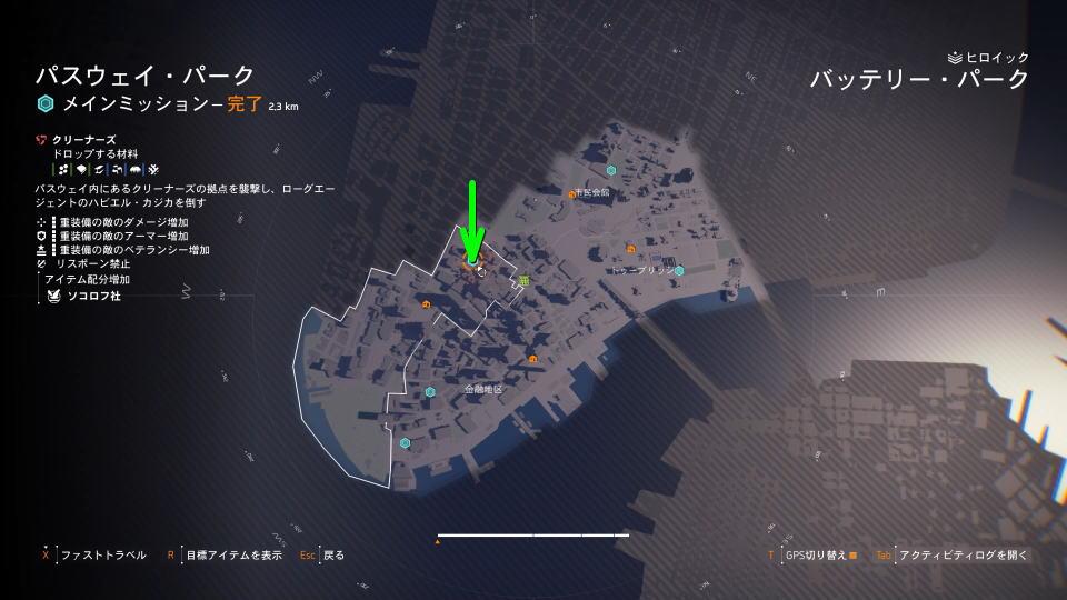 division-2-kajika-mission-1