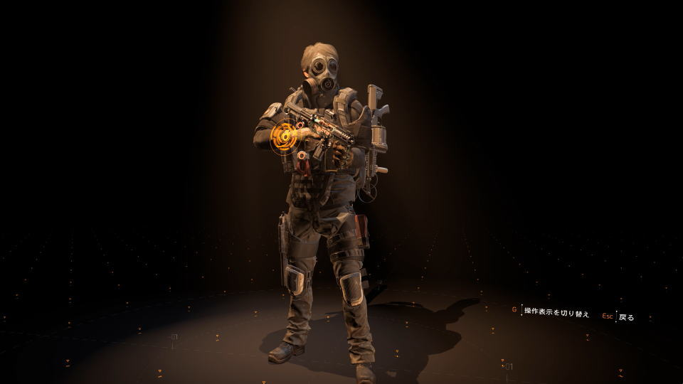 division-2-lady-death-design-1