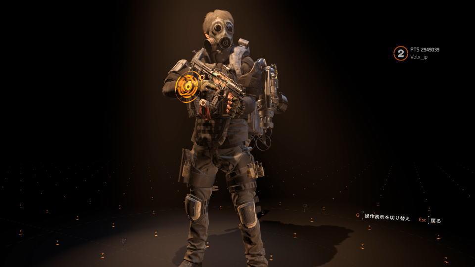 division-2-lady-death-design