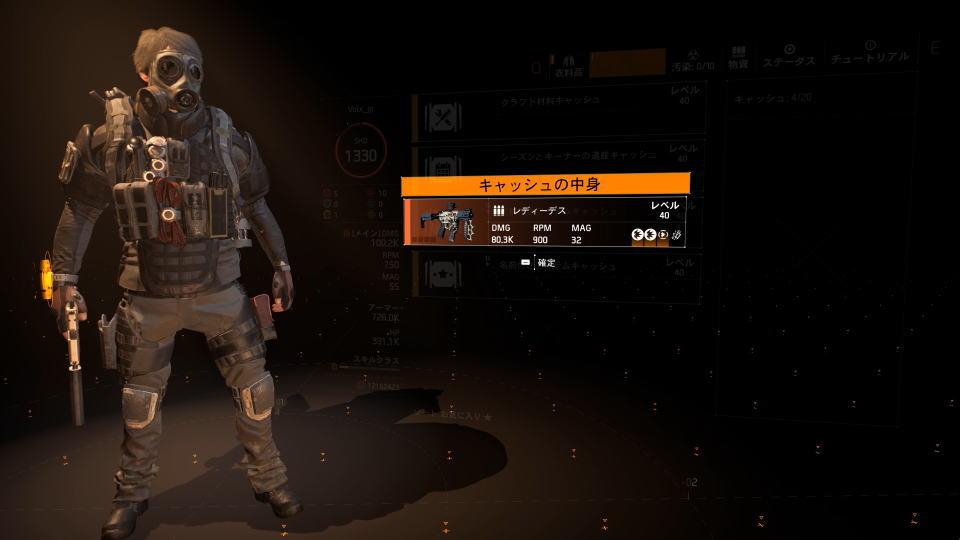 division-2-lady-death-drop