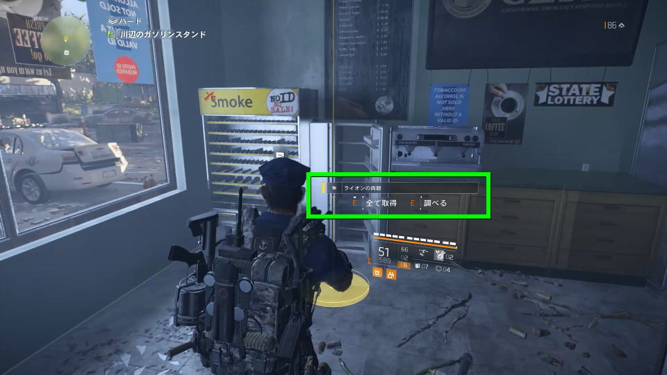 division-2-lion-eyes-info