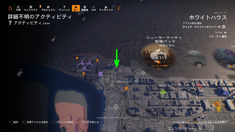 division-2-lion-eyes-location-2-1