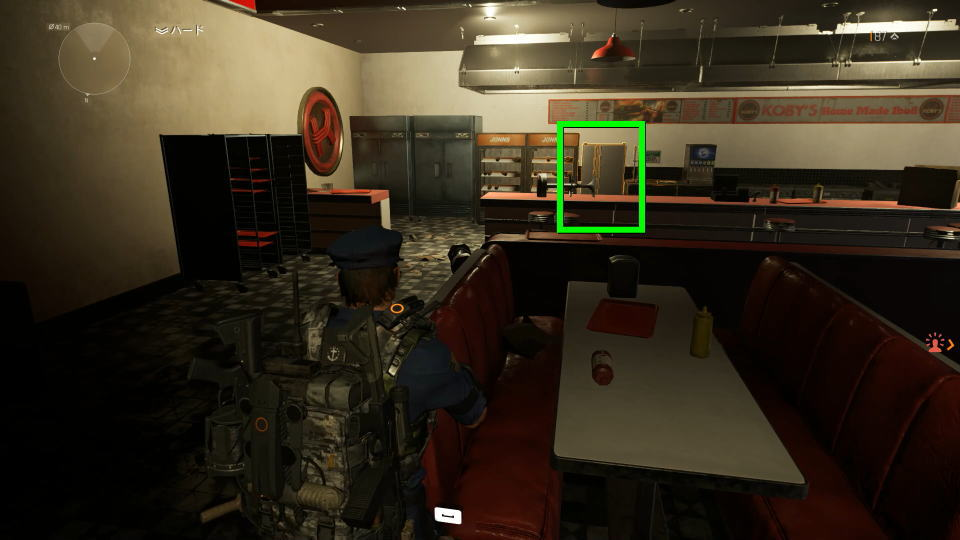 division-2-lion-eyes-location-3-4