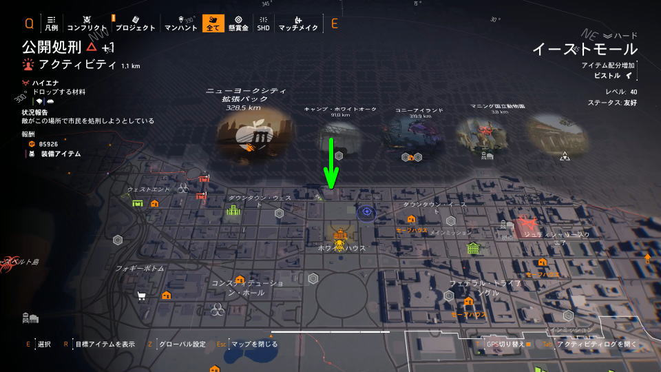 division-2-lion-eyes-location-4-1
