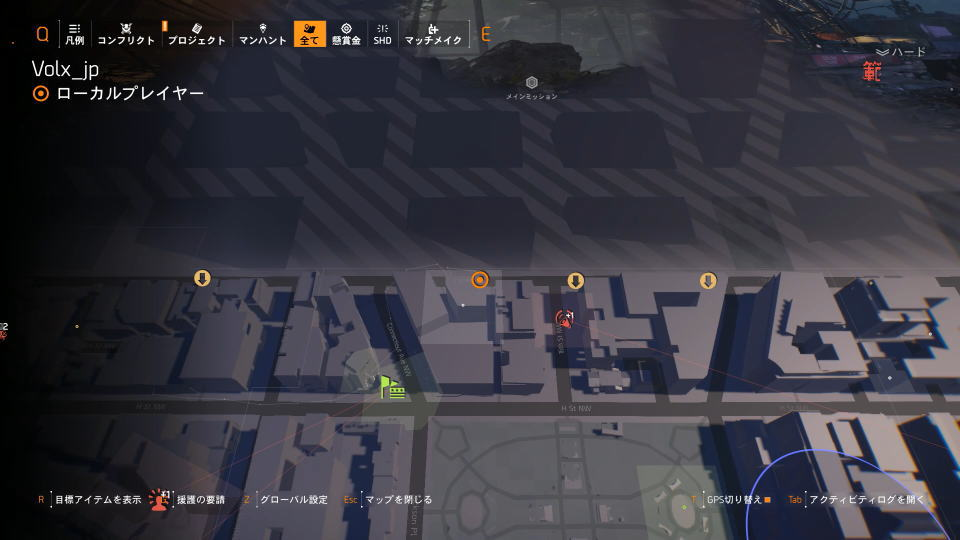 division-2-lion-eyes-location-4-2