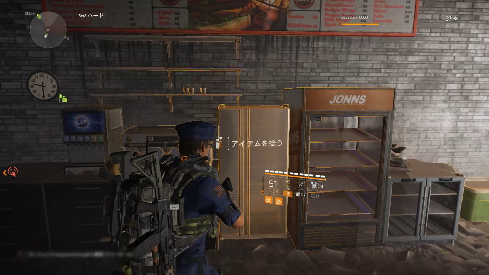 division-2-lion-eyes-location-4-4
