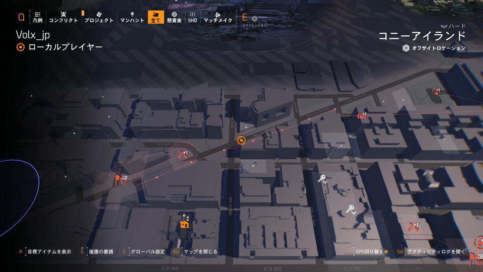 division-2-lion-eyes-location-5-2