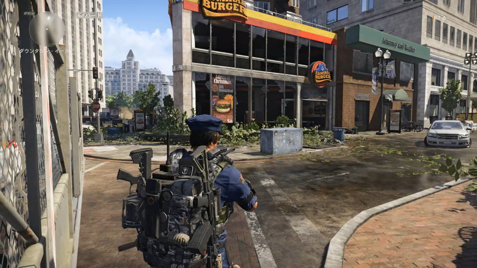 division-2-lion-eyes-location-5-3
