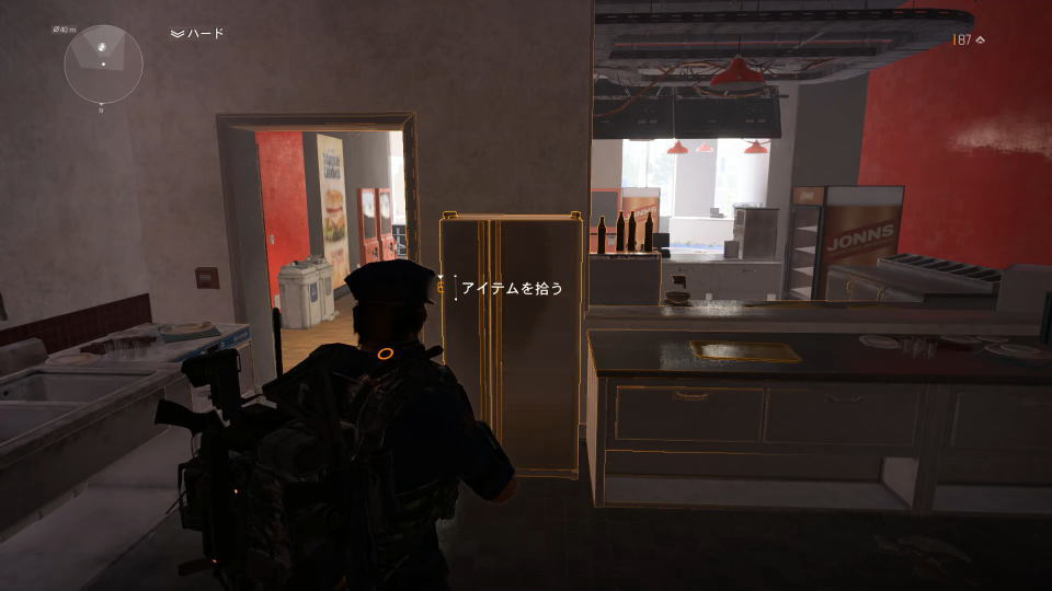 division-2-lion-eyes-location-5-4