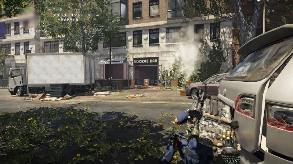 division-2-lion-eyes-location-6-3