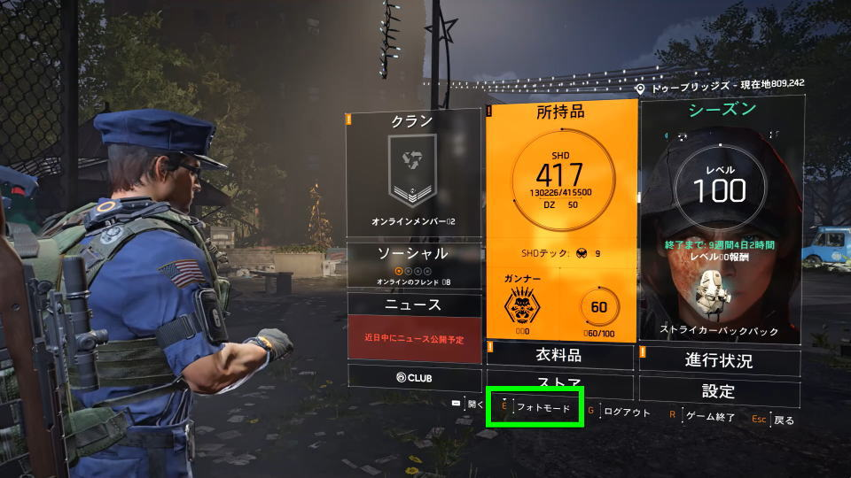 division-2-mask-in-game-time-1
