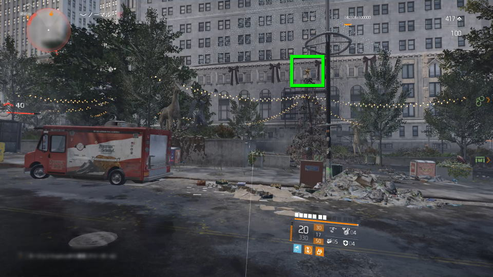 division-2-mask-xmas-tree-2-2