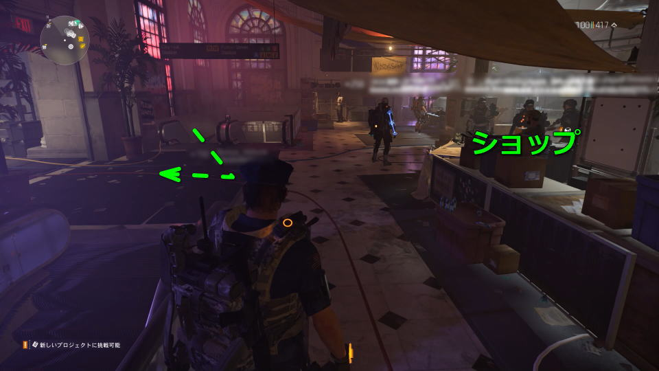 division-2-off-white-crate-location-1