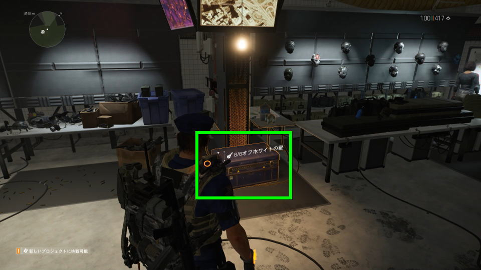 division-2-off-white-crate-location-3